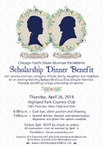 2018_Scholarship_Benefit_Dinner_Page_1 (1)